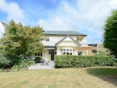The Olive Grove Bed & Breakfast | New Zealand Hotels Deals