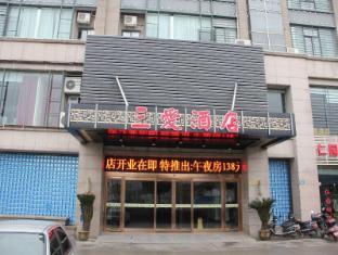 Hangzhou Three Love Hotel