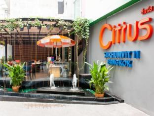 Citrus Sukhumvit 11 by Compass Hospitality