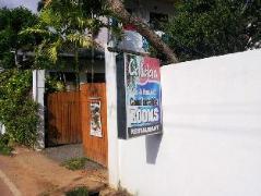 Calidan Guest Hotel | Sri Lanka Budget Hotels