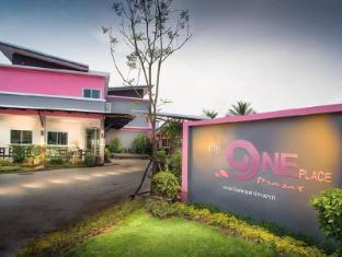/the-one-place-prasat/hotel/surin-th.html?asq=jGXBHFvRg5Z51Emf%2fbXG4w%3d%3d