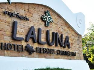 Laluna Hotel and Resort Chiang Rai - Exterior