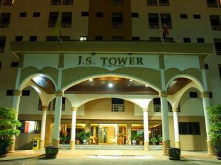 JS Tower Serviced Apartment