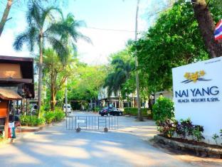 Naiyang Beach Resort and Spa Phuket - Entrance Way