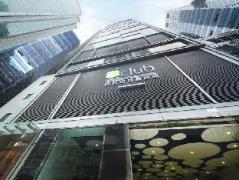 Hotel in Hong Kong | iclub Fortress Hill Hotel