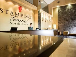 Stamford Grand North Ryde Hotel Sydney - Reception