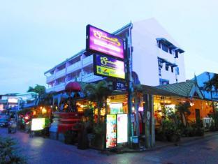 Sawasdee Smile Inn Hotel