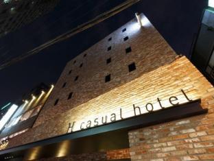 에이치 호텔