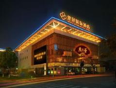 Genway International Hotel Suzhou   China Budget Hotels