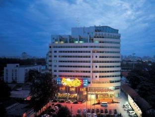 Beijing Jia Yuan Hotel