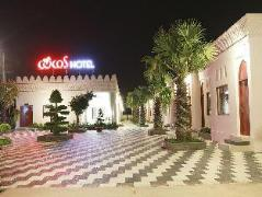 Cocos Hotel | Cheap Hotels in Vietnam