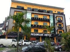 Padungan Hotel | Malaysia Hotel Discount Rates