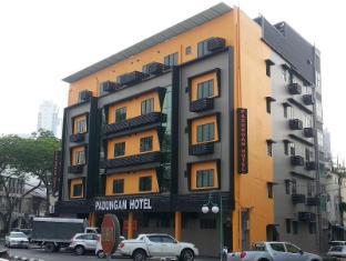 浮羅岸飯店