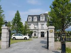 Haut-Rhin Villa | Taiwan Budget Hotels