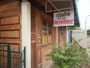 /green-house-sukhothai/hotel/sukhothai-th.html?asq=jGXBHFvRg5Z51Emf%2fbXG4w%3d%3d