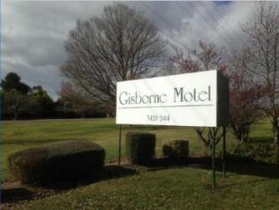 /gisborne-motel/hotel/daylesford-and-macedon-ranges-au.html?asq=jGXBHFvRg5Z51Emf%2fbXG4w%3d%3d