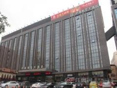 Jinjiang Hollyston Hotel | Hotel in Quanzhou