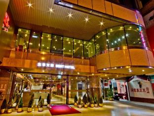 /best-hotel/hotel/tainan-tw.html?asq=jGXBHFvRg5Z51Emf%2fbXG4w%3d%3d