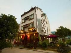 Zhangjiajie Yuandi Xiangxi Theme Holiday Hostel | Hotel in Zhangjiajie