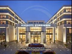 Worldhotel Grand Juna Hotel | Hotel in Wuxi