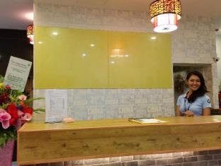City View Hotel Sepang Kuala Lumpur - Lobby
