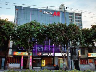 Motel Ar