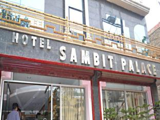 Sambit Palace