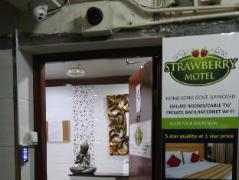 Hotel in Hong Kong | Strawberry Guest House - Toronto Motel Group