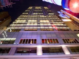 Hotel LKF By Rhombus (Lan Kwai Fong) Hongkong