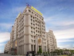 Xiamen Longjing Holiday Hotel | Hotel in Xiamen