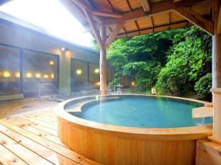 湯本富士屋酒店 箱根 - 水療浴缸