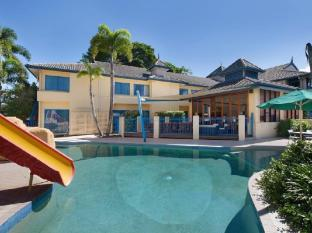 /cairns-southside-international/hotel/cairns-au.html?asq=jGXBHFvRg5Z51Emf%2fbXG4w%3d%3d