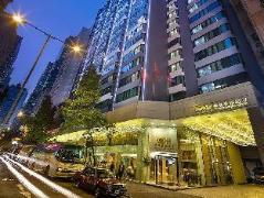 The Wharney Guang Dong Hotel | Cheap Hotels in Hong Kong