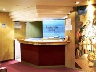 America Studios All Suites Hotel Buenos Aires - Reception