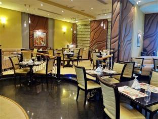 Al Jawhara Gardens Hotel Dubai - Qasr El Bahr Restaurant