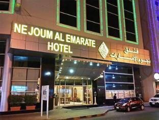 /it-it/nejoum-al-emarat/hotel/sharjah-ae.html?asq=vrkGgIUsL%2bbahMd1T3QaFc8vtOD6pz9C2Mlrix6aGww%3d