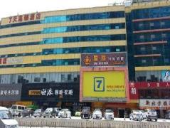 7 Days Inn Shenzhen Minzhi Avenue Branch China