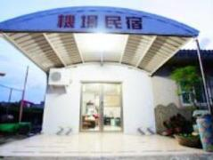 Airport Guest House Taiwan