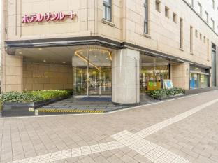 Hotel Sunroute Hiroshima Hiroshima - Entrance