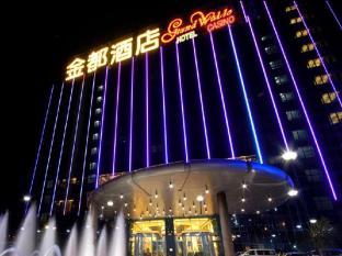 Grand Waldo Hotel Makau - Tampilan Luar Hotel