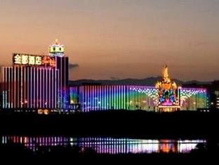 Grand Waldo Hotel Macau - Bahagian Luar Hotel