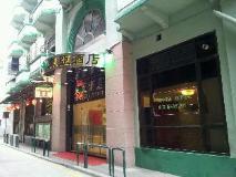 East Asia Hotel: entrance