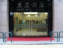 East Asia Hotel: