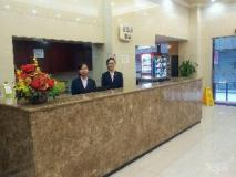 East Asia Hotel: reception