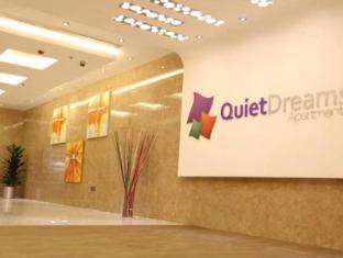 /quiet-dreams-al-noor-branch-apartments/hotel/jeddah-sa.html?asq=jGXBHFvRg5Z51Emf%2fbXG4w%3d%3d