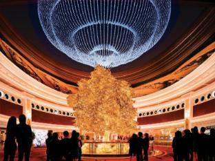 Wynn Macau Hotel Macao - Interior del hotel