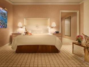 Wynn Macau Hotel Macau - Deluxe Room