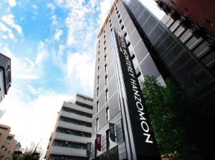 โรงแรมมอนเทอเร่ย์ฮันโซมอน