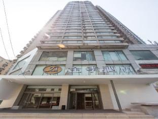 JI Hotel Yan'an Road Shanghai