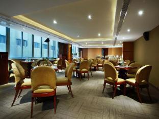 ZTL Hotel Shenzhen Shenzhen - Restaurant